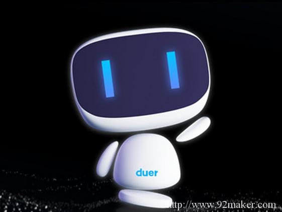已接入亚马逊AVS服务的树莓派如何接入度秘DuerOS