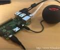 亚马逊教你用树莓派2代DIY出一台Echo