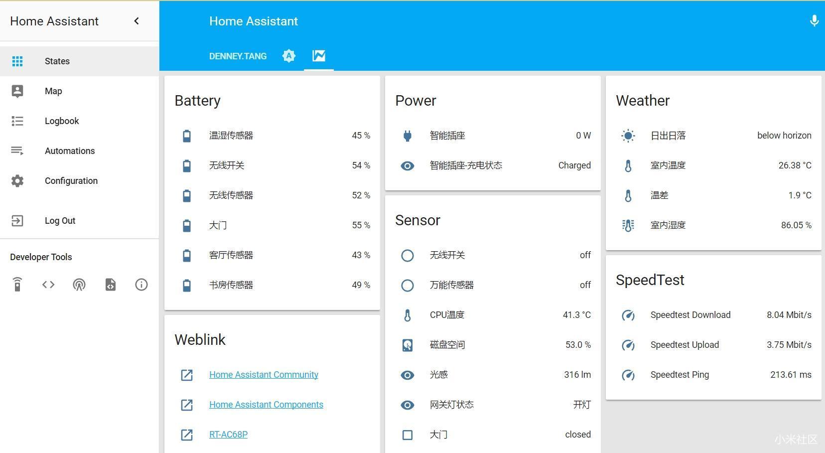 智能插座基础版能否接入Home Assistant智能平台?