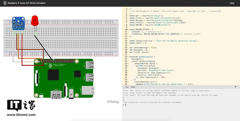 云端调试撸代码:微软Azure上架树莓派模拟器