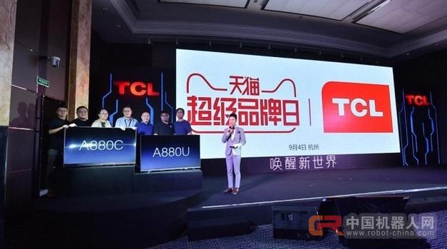 TCL发布人工智能系统电视机:寻求不断创新